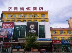 7 Days Inn·Chifeng Linxi Haichuan Square, Chifeng
