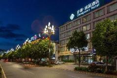 Chonpines Hotels·Lijiang Ancient City, Lijiang