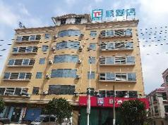 PAI Hotels·Lianzhou Bus Station Commercial Food Street, Qingyuan