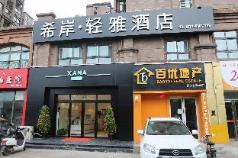 Xana Lite·Zhengzhou South 3rd Ring Zhongyuan Futa, Zhengzhou