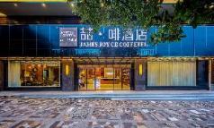 James Joyce Coffetel·Lijiang Old Town Centeral, Lijiang