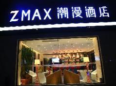 Zmax Suqian Baolong Plaza Store, Suqian