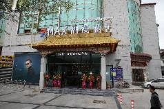 Zmax Lhasa Potala Palace Square, Lhasa