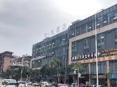 James Joyce Coffetel·Guangyuan Government Affairs Centre Wanda Plaza, Guangyuan