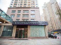 Lavande Hotels·Xining Chaidamu Road, Xining