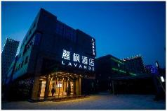 Lavande Hotels·Yangzhou Guangling New City Lining Stadium, Yangzhou