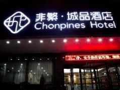 Chonpines Hotels· Xi'an Jinze, Xian