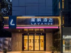 Lavande Hotels·Yichang Wanda Plaza, Yichang