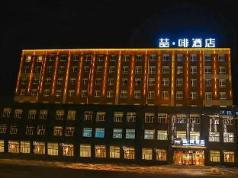 James Joyce Coffetel·Changchun Railway Station, Changchun