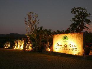 チョーカチェー トロピカーナ リゾート Chaw-Ka-Cher Tropicana Lanta Resort
