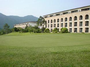 Booking Now ! Hakone Sengokuhara Prince Hotel
