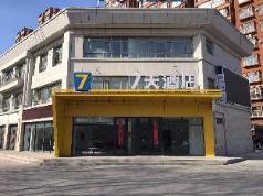 7 Days Inn·Zhangjiakou Huailai Shacheng, Zhangjiakou