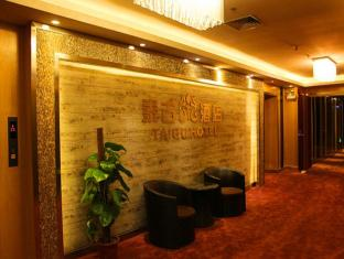 Taigu Business Hotel