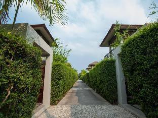 booking Hua Hin / Cha-am AKA Resort & Spa Hua Hin hotel