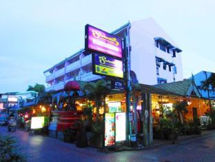Sawasdee Smile Inn Hotel - Bangkok
