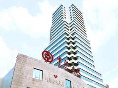 Baoding Zhongyin Hotel, Baoding