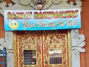 ガンディー ホステル バリ Gandhi Hostel Bali - ホテル情報/マップ/コメント/空室検索
