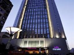 Chongqing Yi Mei Hotel, Chongqing