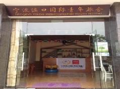 Ningbo Xikou International Youth Hostel, Ningbo