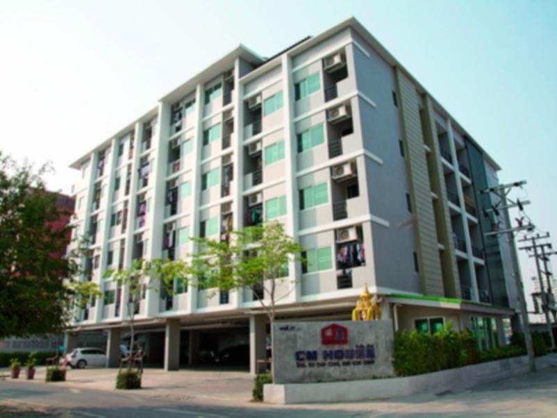 CM之家酒店,ซีเอ็ม เฮาส์