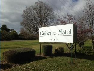 Review Gisborne Motel Daylesford and Macedon Ranges AU