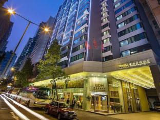The Wharney Guang Dong Hotel Hong Kong