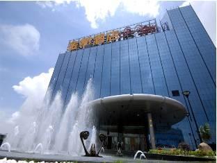 Grand Waldo Hotel Macao - Exteriér hotelu