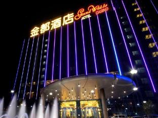 Grand Waldo Hotel Macau - Exterior do Hotel