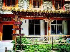 Kalsang Metok International Youth Hostel, Aba