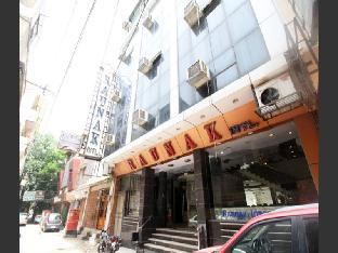 Raunak International Hotel