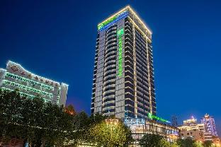 Reviews Holiday Inn Express Hefei Downtown