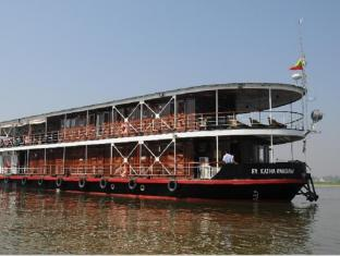 Pandaw River Expeditions Cruise