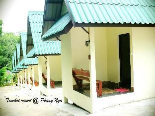 タンバイ リゾート Tambai Resort