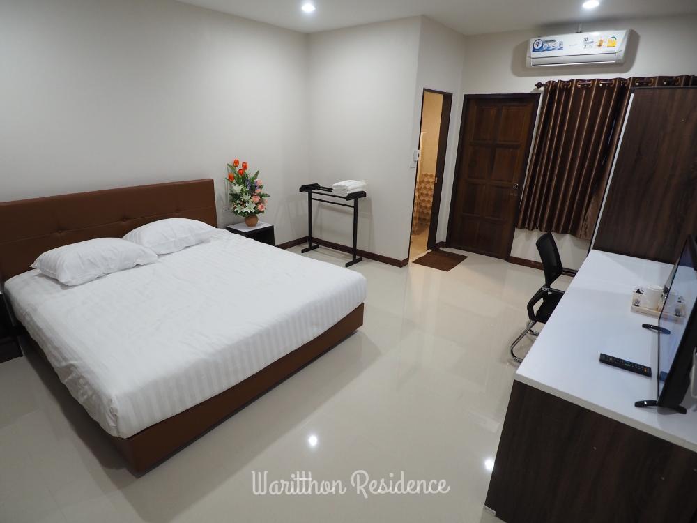 Waritthon Residence