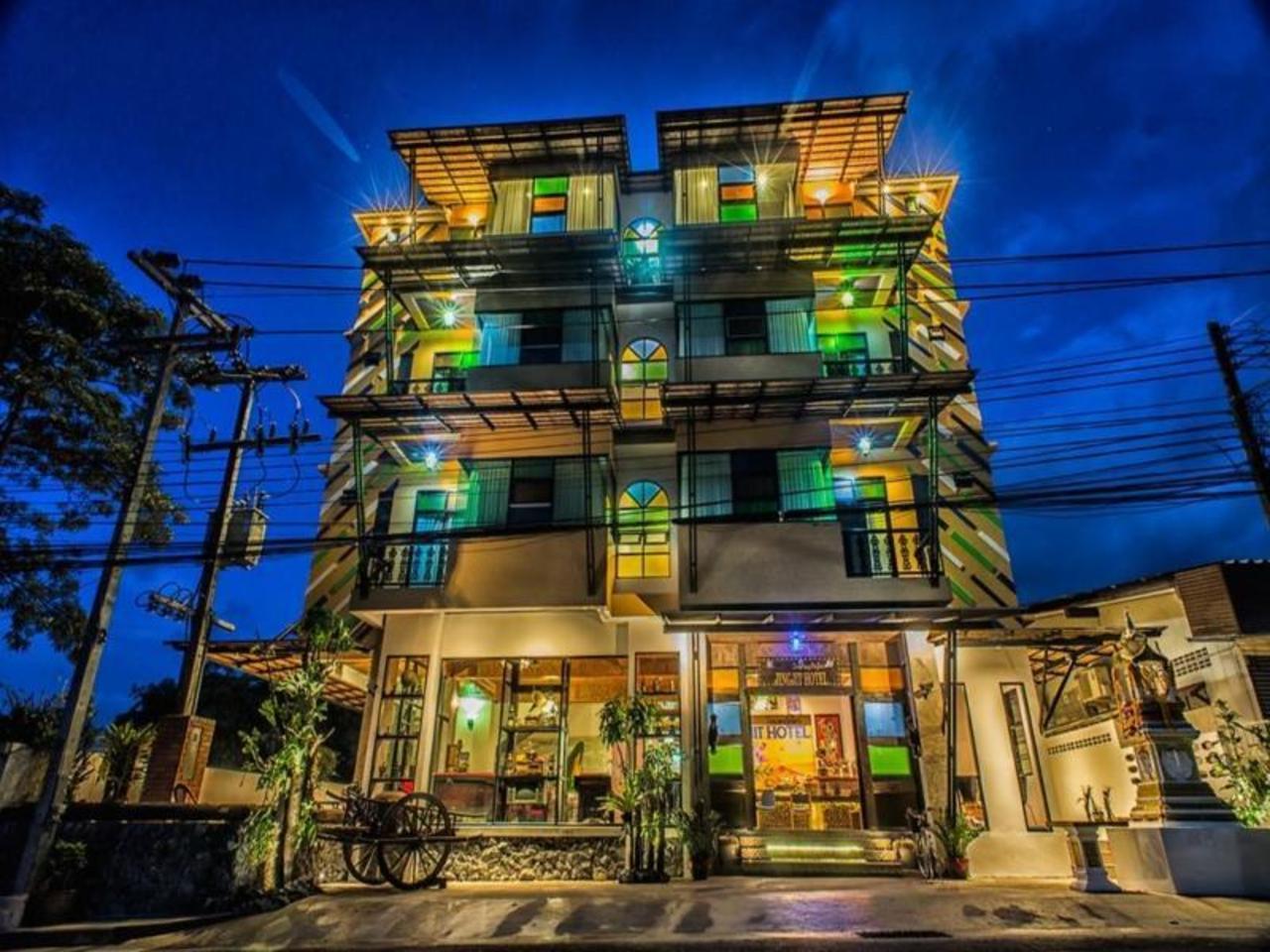 โรงแรมจริงจิตร (Jing Jit Hotel)