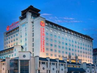 Xian Grand Soluxe International Hotel - Xian