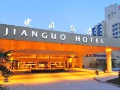 Jianguo Hotel, Xian