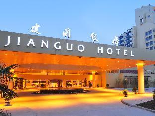 Promos Jianguo Hotel