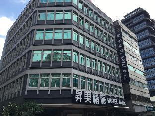 Beauty Hotels Taipei- Hotel Bchic1
