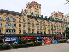 Greentree Inn Anhui Lu'an Mozitan Road Yiwu Small Commodity Market Business Hotel, Liuan