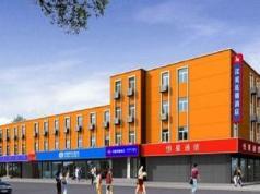 Hanting Hotel Linfen Railway Station, Linfen