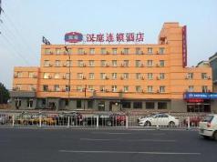 Hanting Hotel Beijing West Dawang Road Branch, Beijing