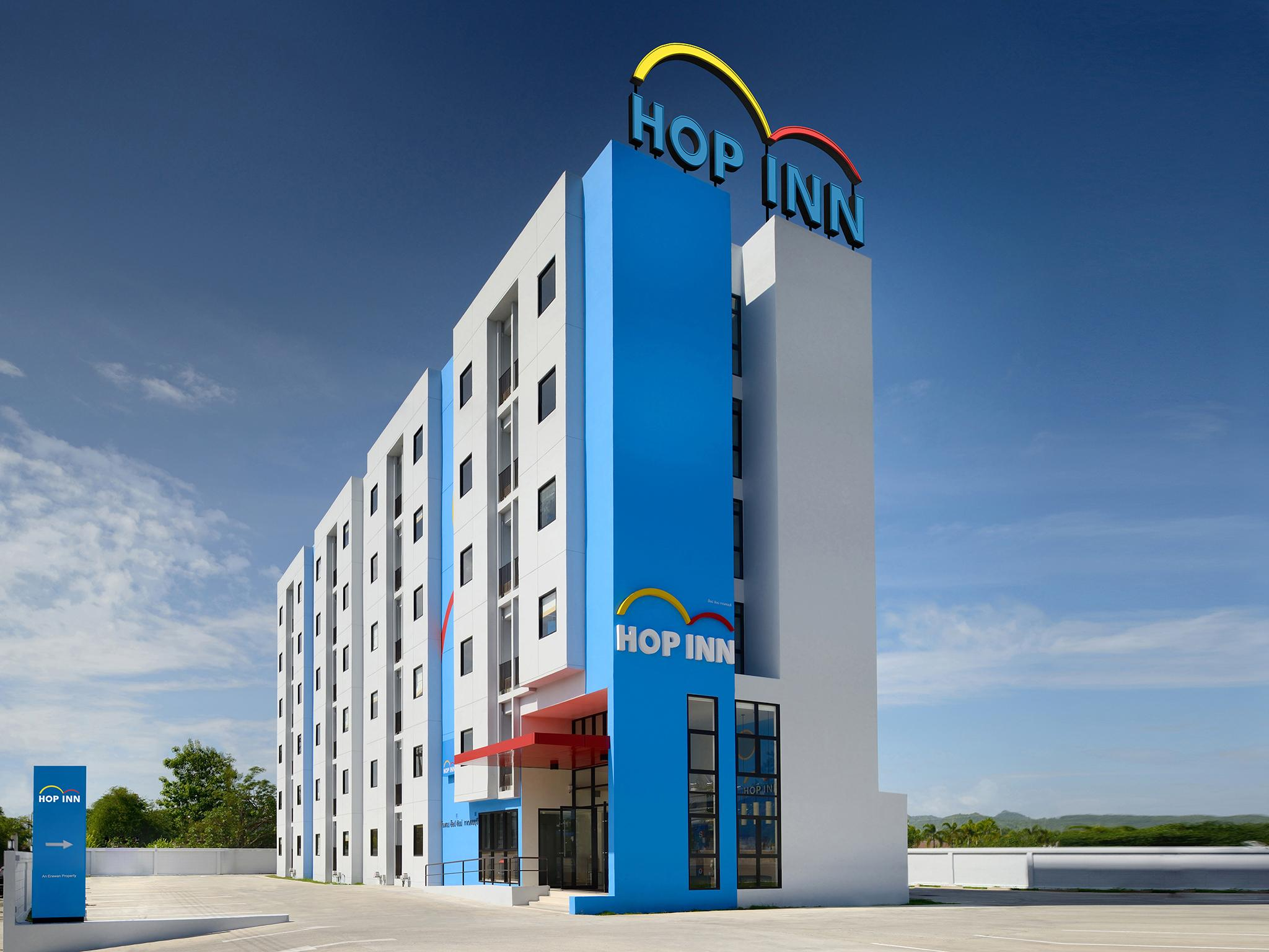 Hop Inn Ubon Ratchathani,ฮ็อป อินน์ อุบลราชธานี