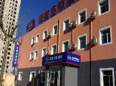 Hanting Hotel Beijing Chaoyang Park Branch, Beijing