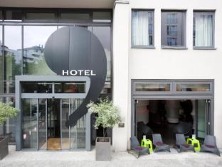 Hotel Ku'Damm 101 Βερολίνο - Είσοδος