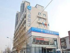 Hanting Hotel Tianjin South Tower Branch, Tianjin