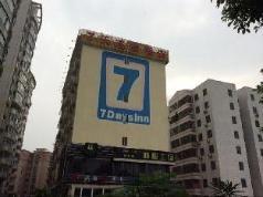 7 Days Inn Guangzhou Tangxia Keyun Branch, Guangzhou