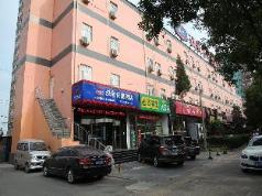 Hanting Hotel Beijing Railway Station Branch, Beijing
