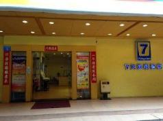 7 Days Inn Guangzhou Guihua Gang Branch, Guangzhou