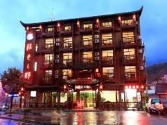 Zhangjiajie Green Theme Hotel, Zhangjiajie